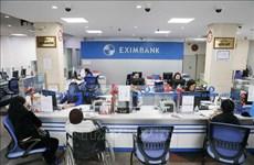 越南各家商业银行帮助企业度过困难