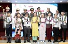 2019年越南十佳青年表彰大会在河内举行