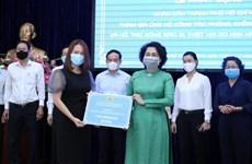 越南社会各界积极参加疫情防控捐赠活动