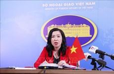 越南外交部发言人:要求中国尊重越南的主权