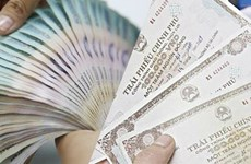 越南政府债券招标发行:筹集资金3010亿越盾
