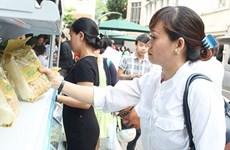 提升越南农产品价值