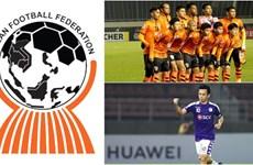 新冠肺炎疫情:东南亚足球协会推迟部分赛事的举行时间
