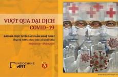 越南举行艺术作品拍卖会活动以支持新冠肺炎疫情防控工作