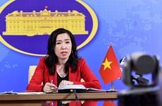 未报告越南驻外代表机构干部人员患有新冠肺炎