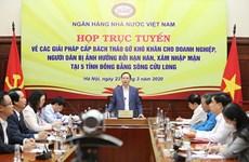 越南国家银行:为灾区企业和民众提供信贷支持