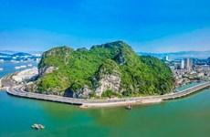 """广宁省将在环海公路上打造""""遗产之路""""装饰项目"""
