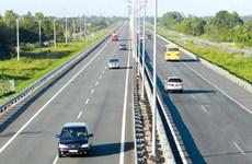 九龙投资发展及交通设施管理总公司成为芹苴-美顺高速公路项目的投资方