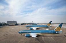 新冠肺炎疫情:越航减少国内航班  为机队人员配备专用防护用品
