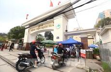 新冠肺炎疫情:越南新增5例新冠肺炎确诊病例 其中的4例与白梅医院有关