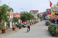 河内市11个乡达到新农村建设升级版标准