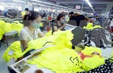 2020年第一季度越南与欧盟进出口前景处于黯淡期