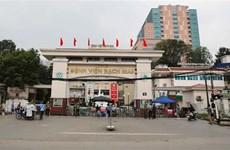新冠肺炎疫情:越南卫生部发出第9号紧急通知