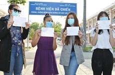 新冠肺炎疫情:在胡志明市治疗的4名新冠肺炎患者治愈出院