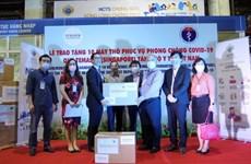 新加坡淡马锡基金会向越南捐赠10台呼吸机