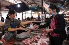政府总理阮春福敦促采取市场措施使猪肉价格回到正轨