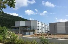 设在岘港市的Sunshine航空零部件制造厂一期工程投运