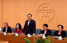 新冠肺炎疫情:河内市委将为白梅医院抗击新冠肺炎疫情工作提供最大限度的援助