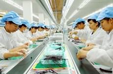 """世行:受到外部严重冲击  越南经济仍""""顶得住"""""""
