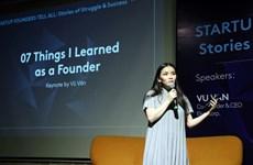 新冠肺炎疫情:赞助20万美元支持越南创业者
