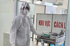 越南新冠肺炎确诊病例新增6例  累计218例
