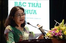 疫情期间越南海洋岛屿周暨2020年世界环境日响应活动转至线上进行