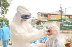 越南新增4例新冠肺炎确诊病例  累计222例
