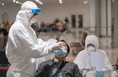 美国援助越南等东盟国家抗击新冠肺炎疫情