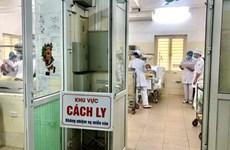 新冠肺炎疫情:越南新增6例新冠肺炎确诊病例 今日预计有6例治愈出院