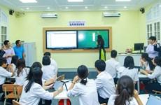 胡志明市着力推进智慧教育建设