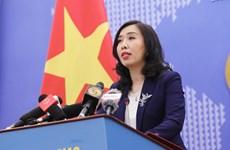 越南积极援助各国驻越代表机构开展公民保护工作