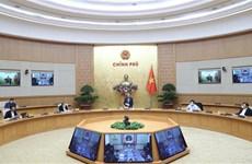 越通社简讯2020.4.3