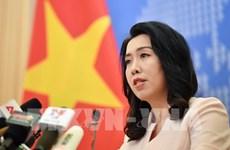 越南致函要求中方为越南渔民提供妥善的赔偿
