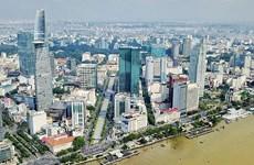 对2025年前胡志明市建设总体规划进行局部调整