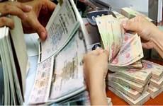 2020年3月越南发行政府债券成功筹资9.72万亿越盾