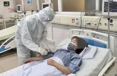 新冠肺炎疫情:越南新增两例 累计确诊239例