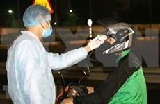 胡志明市设立62个防疫站督查新冠肺炎疫情防控工作