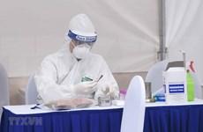 新冠肺炎疫情:越南新冠肺炎瘸着病例增至240例