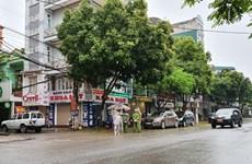 新冠肺炎疫情:越南卫生部就第237例新冠肺炎病例发出紧急通知
