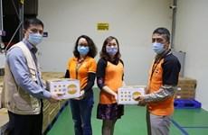 联合国人口基金会协助越南应对新冠肺炎疫情