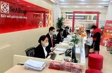 新冠肺炎疫情:各家商业银行为受疫情影响的企业提供支持