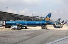新冠肺炎疫情: 越航调整河内和胡志明市至岘港的航班次数