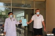 越南新增一例新冠肺炎病例治愈出院 治愈出院的病例累计达91例