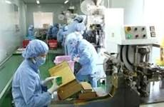 林同省努力协助受疫情影响的企业