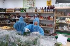 越南工贸部指示各省市贸易厅/局开设零时销售服务网点   确保必需品供应充足