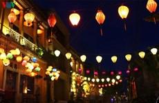 会安——世界最具魅力的城市