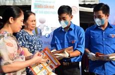 河内市青年推动创新创效 提高信息技术在防疫工作中的应用水平