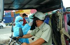 胡志明市采取强有力措施来防控疫情   对机场和火车站所有旅客进行采样检测