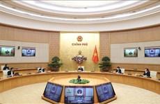 越通社简讯2020.4.6
