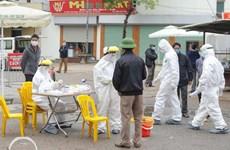 越南卫生部公布第243例患者的行动轨迹要求相关人员立即与各省市疾病控制中心联系